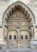Notre-dame de reims domkyrka. dekoration element. reims, frankrike — Stockfoto