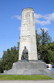Monument in honour of the 850 anniversary of the city of Vladimir, Golden ring of Russia — Stock Photo