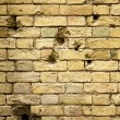 Stock Photo: Bullet holes in brick wall