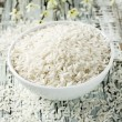 Raw Rice — Stock Photo