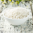 Stock Photo: Raw Rice