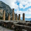 Apollo Temple in oracle Delphi, Greece — Stock Photo