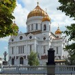 Orthodox Moscow temple — Stock Photo #33228663