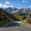 Stock Photo: Mountain Road