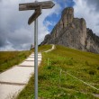 Dolomites — Stock Photo #25487807