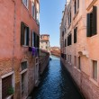The narrow canal - Venice, Italy — Stock Photo