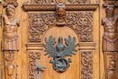 L'ingresso dell'edificio storico — Foto Stock