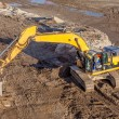 Crawler excavator at work — Stock Photo #36593483