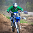 Motocross - player in motion — Stock Photo #37695209