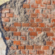 The old destroyed brick wall — Stock Photo