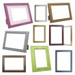 Set of frames — Stock Photo #21635833