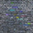 Background of brick wall — Lizenzfreies Foto