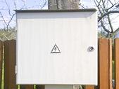 Electric control box — Stock Photo