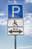 Parking for disabled — Stock Photo