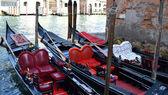 Gondolas — Stock Photo