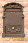 Letter box — Стоковое фото