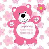 Card with a teddy bear for baby — Stock Vector