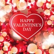 Royalty-Free Stock Vector Image: Valentine\'s Day card, banner