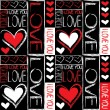 Seamless pattern of love — Imagen vectorial