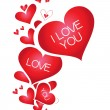 Vector banner with a heart, I love you — Stock Vector #18333719