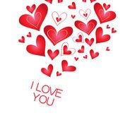 Vektor banner med ett hjärta, jag älskar dig — Stockvektor