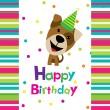 Vector birthday card with a dog — Stock Vector