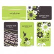 Vector business card - Vettoriali Stock