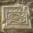 Stock Photo: Symbol of Budva, Montenegro