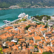 Montenegro, Kotor old town and Boka Kotorska bay — Stock Photo #29160281