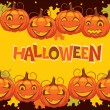 Vector banner halloween pumpkin — Stock Vector #32744129