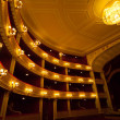 Concert Hall Opera — Stock Photo #26653005