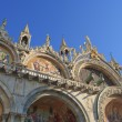 Stock Photo: Venice architecture