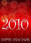 Mutlu yeni yıl 2010 — Stok fotoğraf
