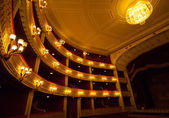 Concert Hall Opera — Stock Photo