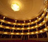 Concert Hall Opera — Stock Photo