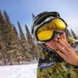 Stock Photo: Health lifestyle image of young adult snowboarder with wet fac
