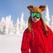 Cheerful snowboarder on the background beautiful mountains — Stock Photo