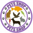 Stock Vector: Pet shop