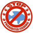 Prohibited fishing — Stock Vector