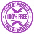 Free of charge — Stock Vector