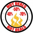 Stock Vector: Hot deals
