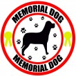 Memorial dog — Stock Vector