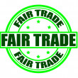Stock Vector: Fair trade