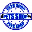 Stock Vector: Pets shop