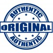 Authentic original — Stock Vector