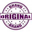 Original brand — Stock Vector