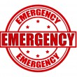 Emergency — Stock Vector #36736565