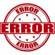 Stock Vector: Error