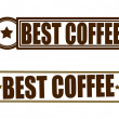 Stock Vector: Best coffee