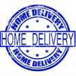 Home delivery — Stock Vector #38756503